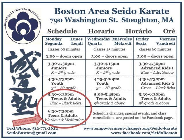 Schedule Changes 2019
